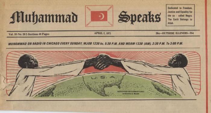 masthead april 1971