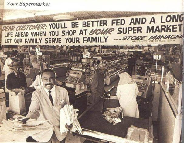 YOUR SUPERMARKET