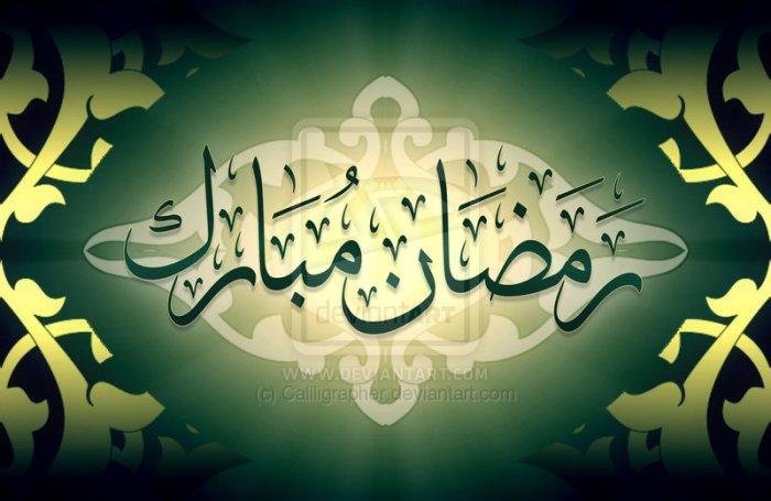 ramadan_mubarak_3_by_callligrapher